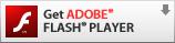 当ホームページは、動画部分を「Adobe Flash Player」を用いて表現しております。必要に応じてダウンロードをお願いします。