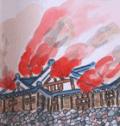 保月城は燃える・・・